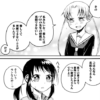 「飯」×「将棋」のコラボが面白い!「将棋めし」をレビュー
