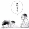 『ど根性ガエルの娘』19話をネタバレレビュー